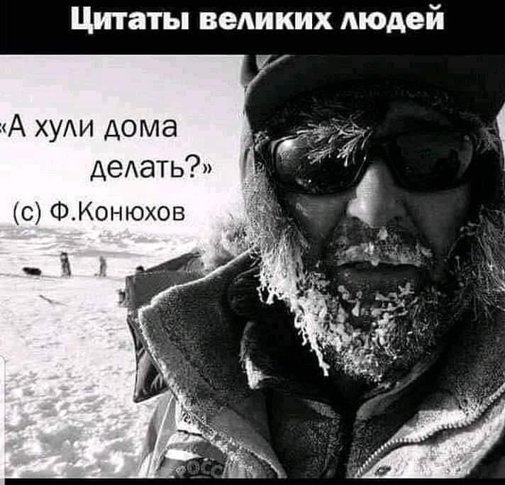 FB_IMG_1581686511775