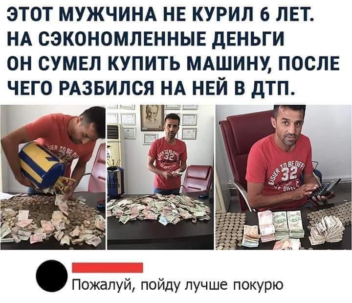 FB_IMG_1568615592160