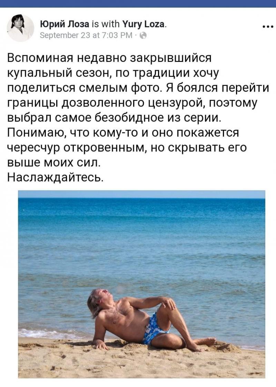 FB_IMG_1569476283912