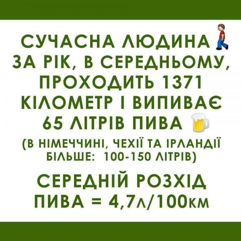 FB_IMG_1568560983202