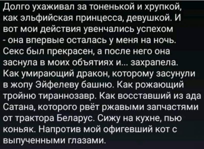 FB_IMG_1618950966356