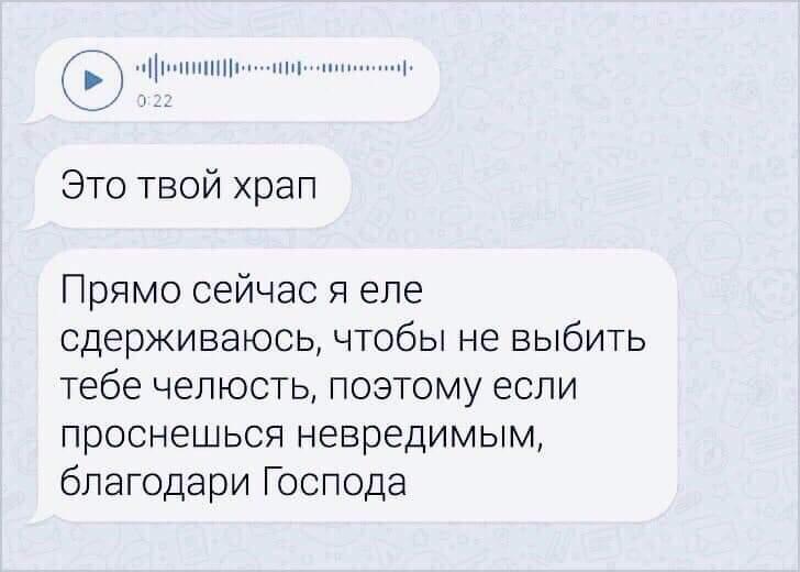 FB_IMG_1570783308056