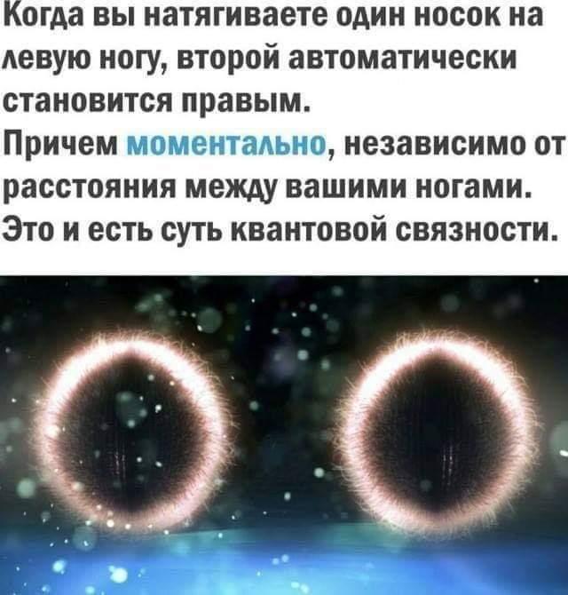 FB_IMG_1577309666128