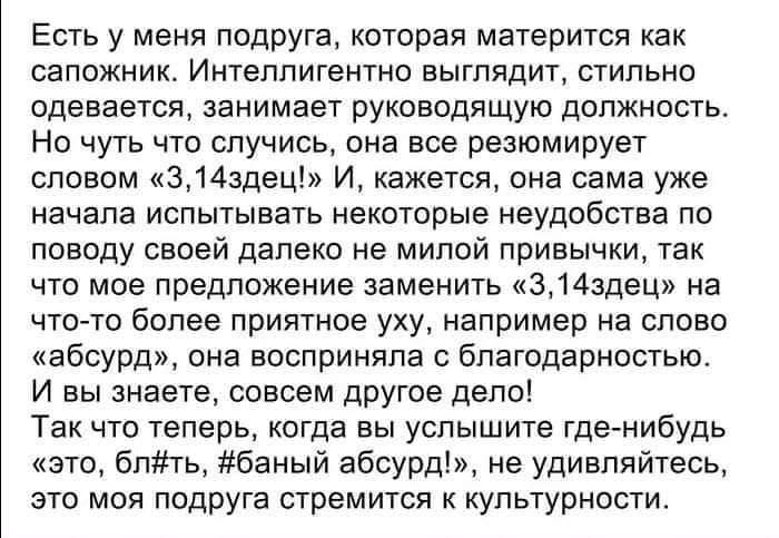 FB_IMG_1568976306227
