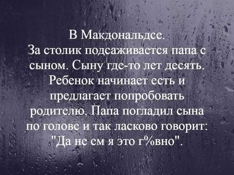 FB_IMG_1568482962421