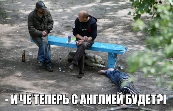 FB_IMG_1467002758121