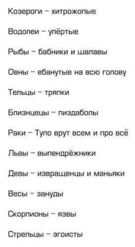 FB_IMG_1571372174439