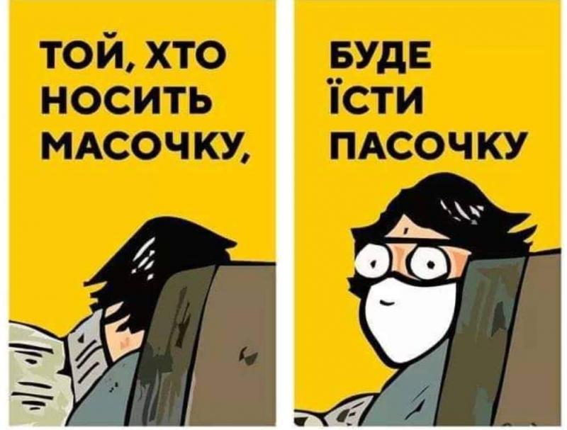 FB_IMG_1585470054832