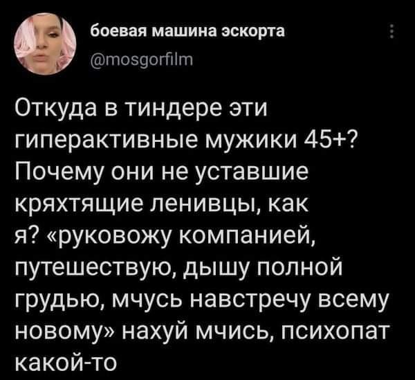 FB_IMG_1618417835088