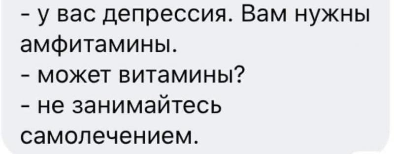 FB_IMG_1578029204316
