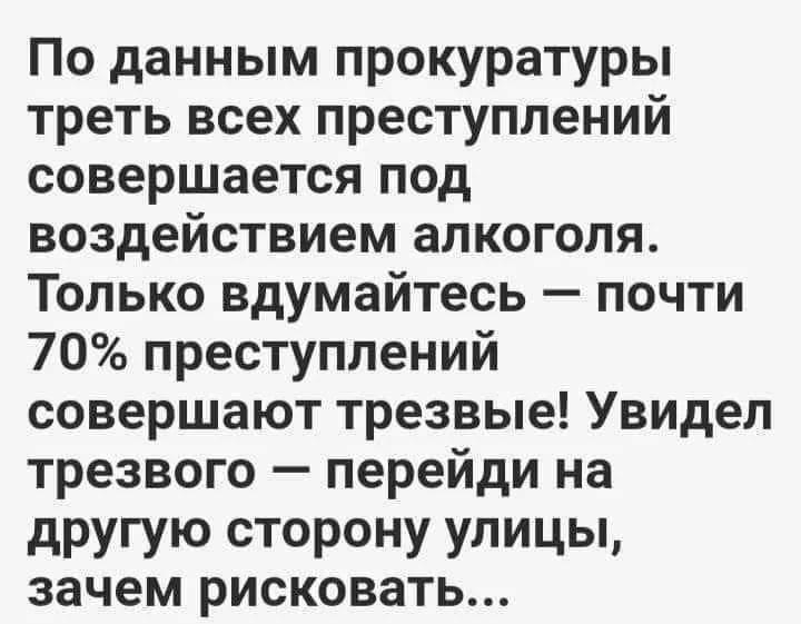 FB_IMG_1570806259967