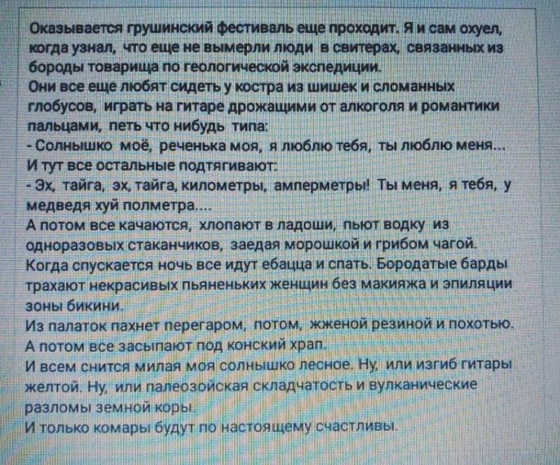 FB_IMG_1553537387064