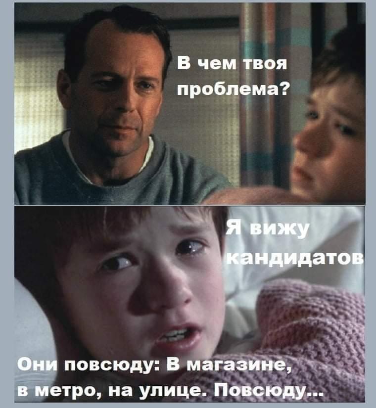 FB_IMG_1602133101060