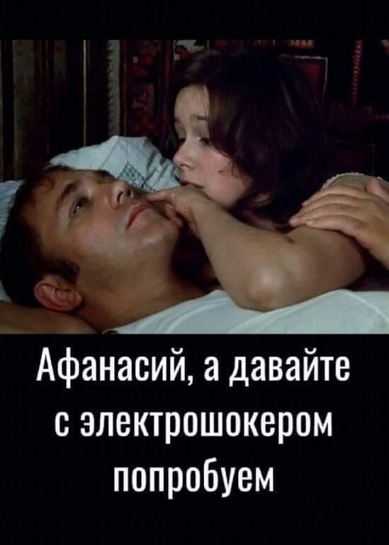 FB_IMG_1575025951494