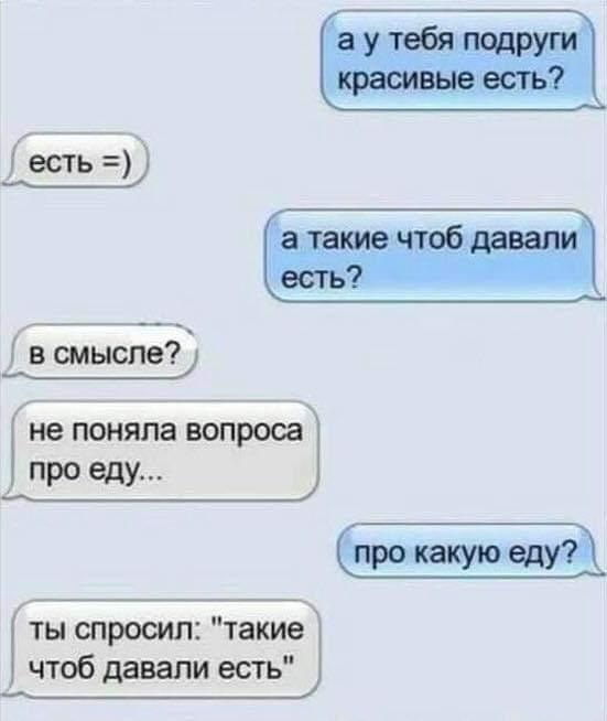 FB_IMG_1564010414838