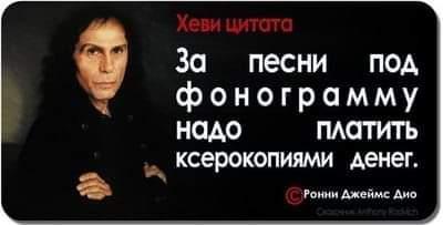 FB_IMG_1550398179814