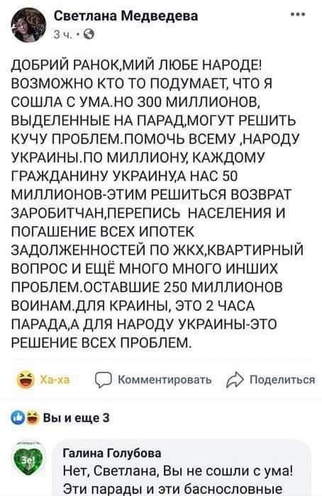 FB_IMG_1566453148309