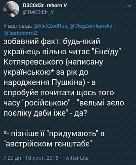 FB_IMG_1542694024013